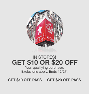 macys-printable-savings-pass-december
