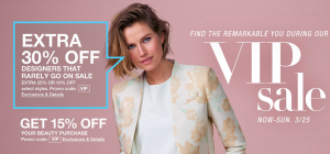 macys-vip-beauty-sale-march-2018