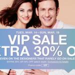 The Macy's Beauty Sale Like No Other