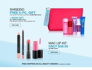 shiseido-free-gift