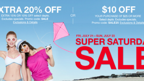 macys-super-saturday-sale-july-2017