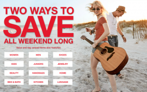 2-ways-to-save-august