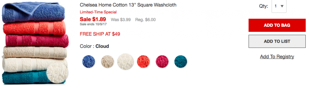 must have washcloth