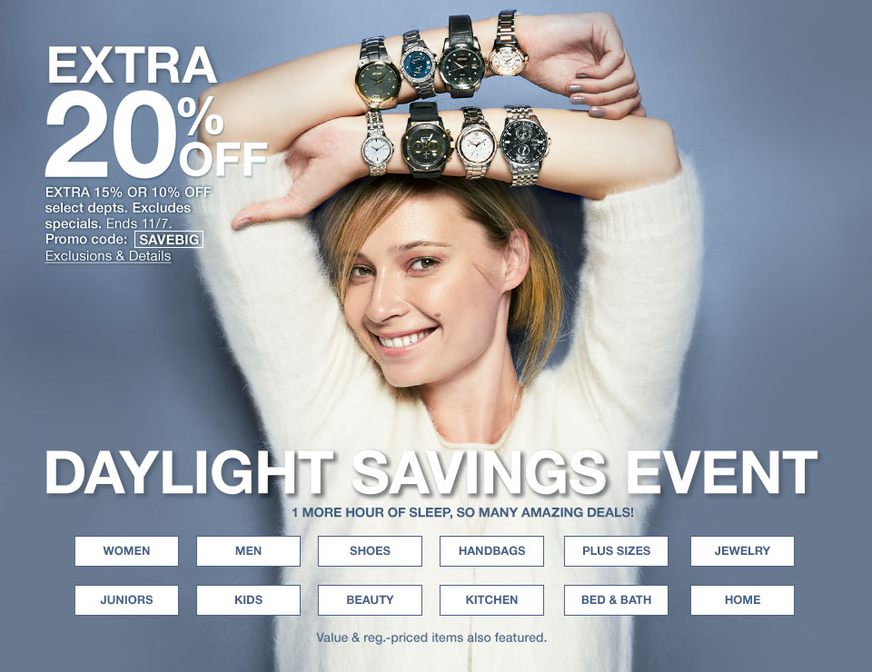 Macy's Daylight Saving Event
