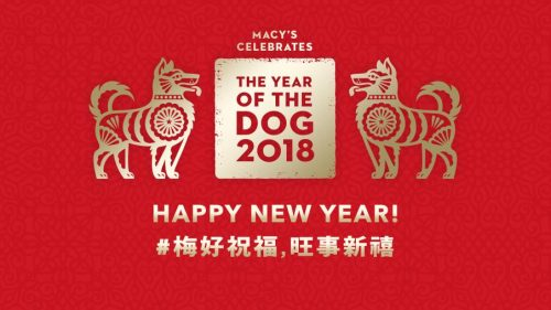 macys-year-of-the-dog-2018