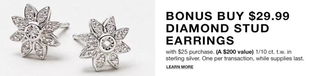 Macy's Mother's Day Sale- Jewelry