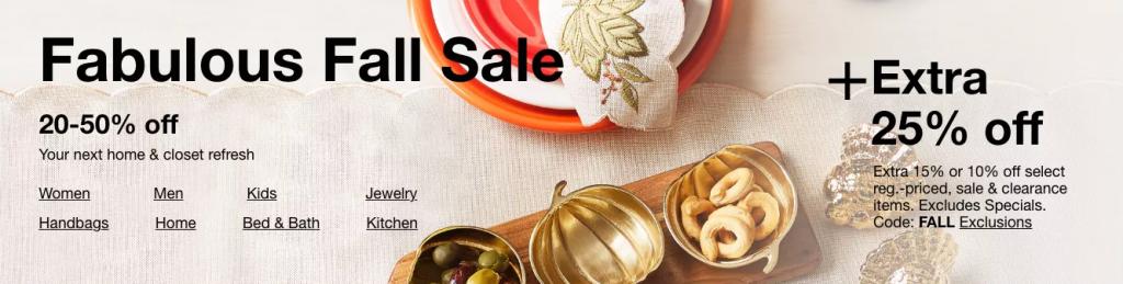 Macy's Fall Sale