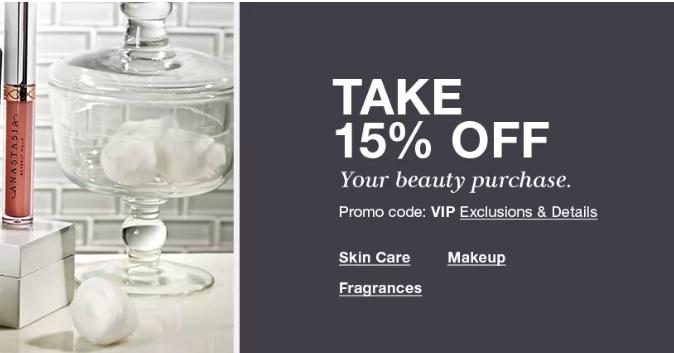 macy's beauty sale vip 2019