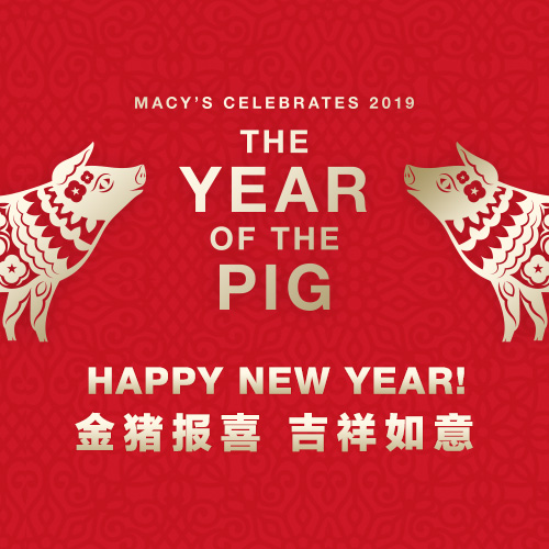 Lunar New Year 2019-Year of the Pig at Macy's