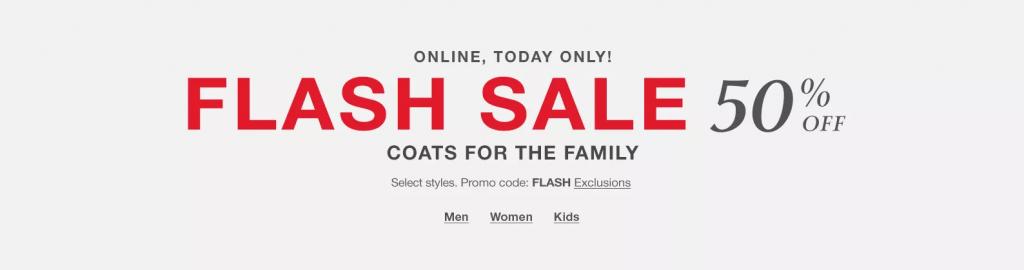Macy's Flash Sale
