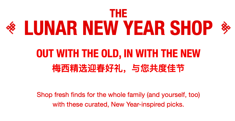 macys lunar new year shop