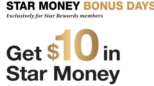 macys star money bonus days
